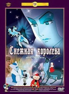 snez_koroleva