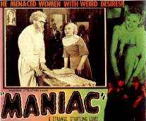 Maniac_filmposter