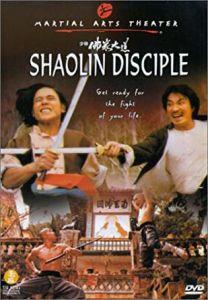 shaolin disciples
